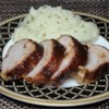 Apple Butter Pork Loin Recipe - Roasted pork loin, seasoned with spiced apple butter and roasted in apple juice, makes a great Sunday dish.
