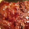 Savory Venison Meatloaf Recipe - The meatloaf is great the next day between two slices of buttered bread for a meatloaf sandwich!