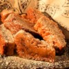 Caramel Fudge Squares Recipe - These treats are similar to a blonde brownie only much richer.