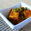 Indian Matar Paneer (Cottage Cheese and Peas) Recipe - Learn how to make your own paneer (Indian cheese) in this recipe for stir fried vegetables flavored with exciting seasonings. You'll be surprised at how easy it can be to enjoy the exotic flavors of India.