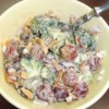 Broccoli Salad V Recipe - Broccoli, grapes, almonds and bacon are a few ingredients that will makes this wonderful salad a hit at any gathering! Enjoy!
