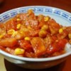 Vegetarian Chickpea Curry with Turnips Recipe - Chickpeas (garbanzo beans), turnips, and corn combine in this warming meal.  It's a meaty dish, with a hint of curry and cumin flavor.  Serve on it's own or on some basmati rice. I hope you enjoy it as much as I do!