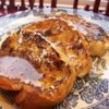 Haitian French Toast Recipe - Slices of French bread soaked in orange juice, cream and spices.