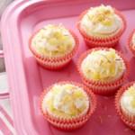 Island Pineapple Cupcakes