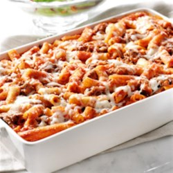 Ragu No Boiling Beefy Baked Ziti Recipe - Quick and easy, this baked ziti will help save you time and be a hit with the family.