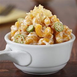 Cheesy Veggie Mac and Cheese Recipe - Veggie pasta in a creamy sauce with Fontina, Asiago and Parmigiano cheese is tasty twist on homemade macaroni and cheese, a perfect comfort-food dinner.