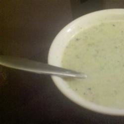 Cream of Zucchini Soup Recipe - This soup blends onion and zucchini with Gorgonzola cheese for a creamy result.