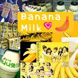 BananaMilk