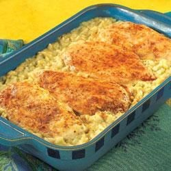 Baked Chicken Broccoli and Rice Recipe - Dinner couldn't be easier than this savory chicken and rice casserole. The ingredients mix up in 5 minutes, leaving your hands free for other projects while dinner bakes.