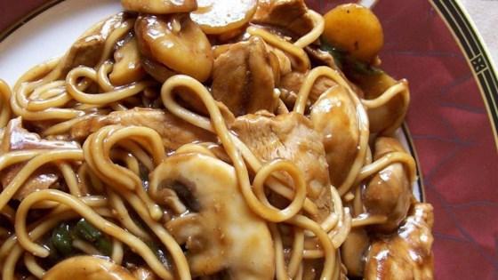 Chicken Lo Mein Recipe Allrecipes Com
