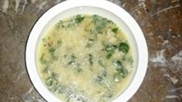 Chard and Coconut Soup