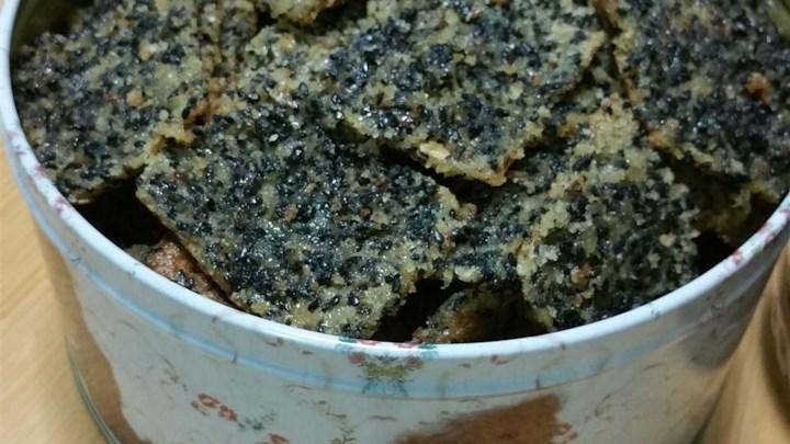 Benne Wafers Recipe - Allrecipes.com