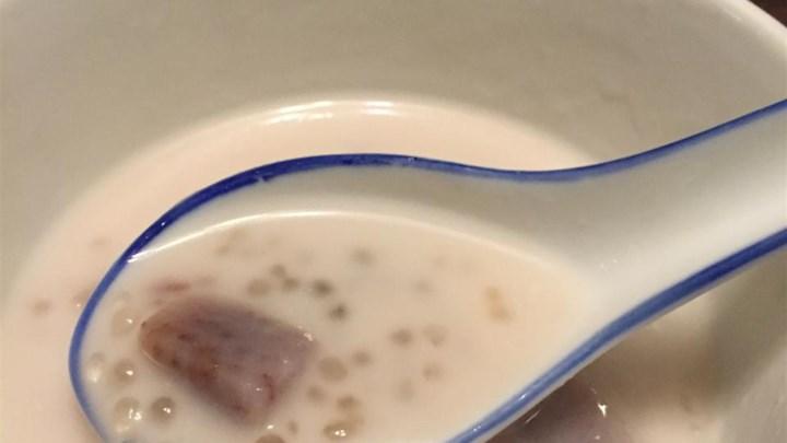 Taro Coconut Tapioca Dessert