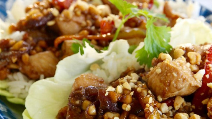 Maho, Vietnamese Chicken Recipe