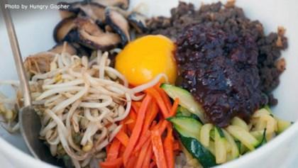 Korean main dish recipes allrecipes bibimbap korean rice with vegetables forumfinder Image collections