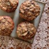 Hearty Breakfast Muffins Recipe - Start the day off right with a hearty breakfast muffin loaded with carrots, zucchini, pecans, coconut, and bananas.