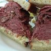 Slow Cooked Corned Beef for Sandwiches Recipe - This is an excellent recipe for party sandwiches.  I always make 2 (and sometimes 3) briskets because it goes so fast.