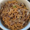 Chow Mein Noodle Casserole Recipe - This is an especially easy-to-prepare version of ground beef and rice casserole. Almonds, chow mein noodles, and celery add crunch.