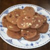 Chocolate Refrigerator Cookies Recipe - These walnut-filled chocolate cookies are easy to execute.