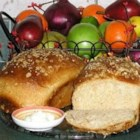 Photo of: Honey Wheat Bread I - Recipe of the Day