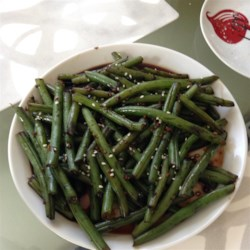Honey Ginger Green Beans Recipe