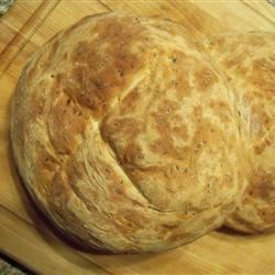 Mozzarella Basil Bread Recipe