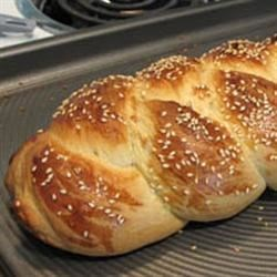 Choereg (Armenian Easter Bread) Recipe