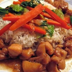 Chinese Garlic Chicken Recipe