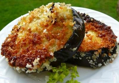 Easy Fried Eggplant