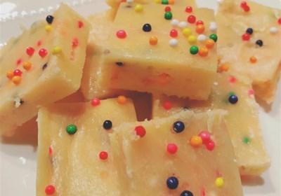 Elegant Cake Fudge