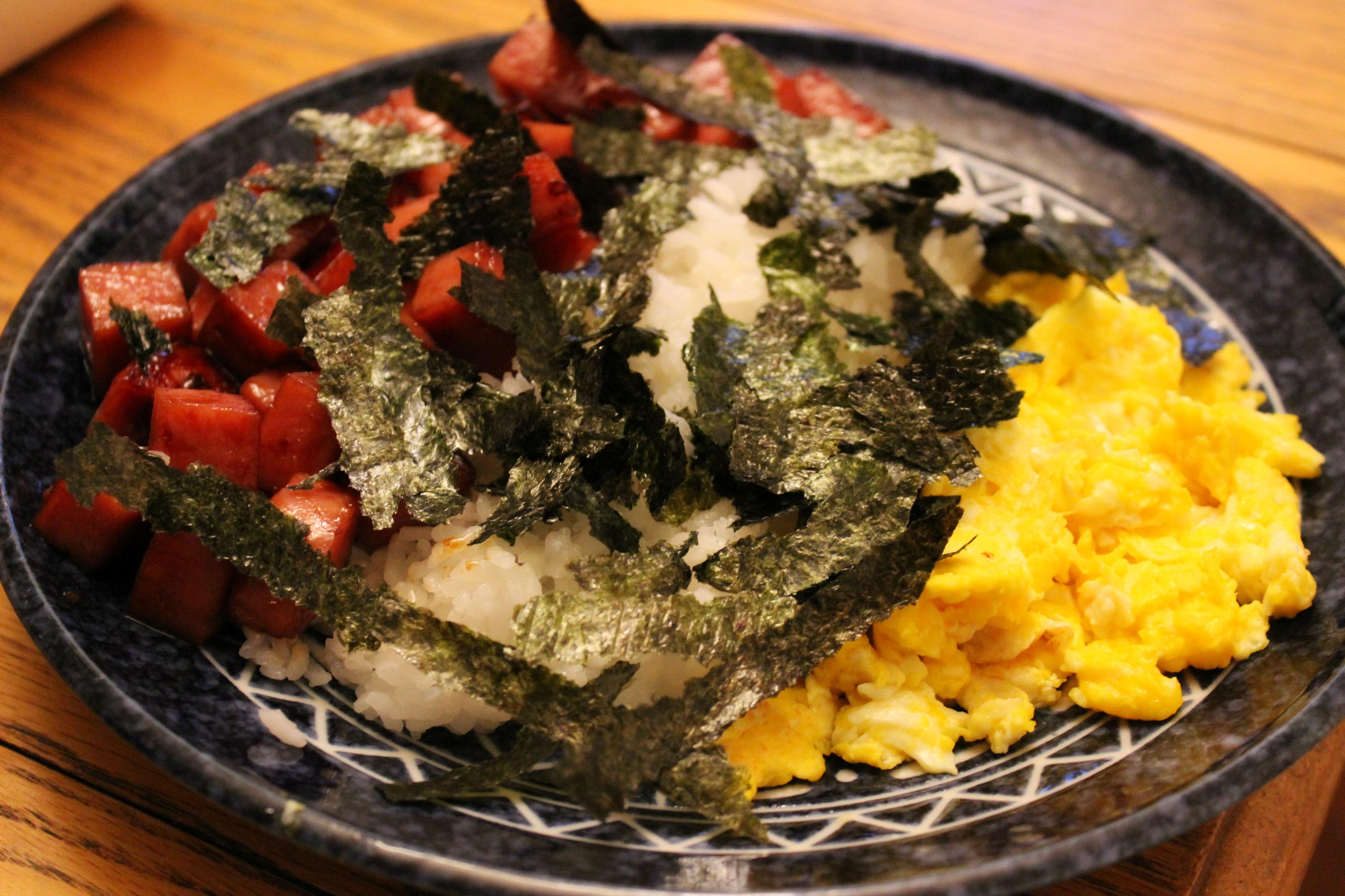 Deconstructed Spam Musubi Recipe Allrecipes