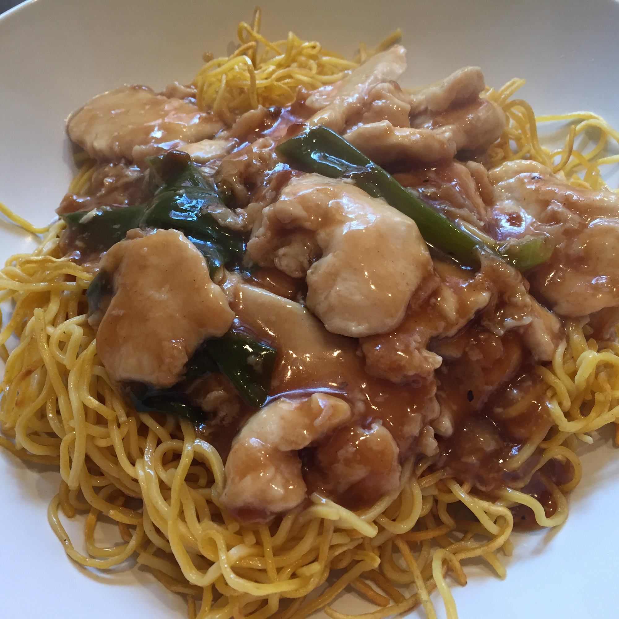 Hong Kong Style Chicken Chow Mein Recipe Allrecipes