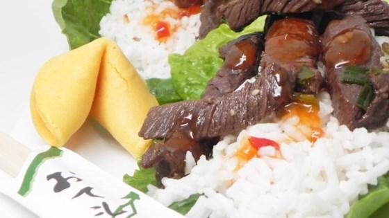 Best Korean Bulgogi