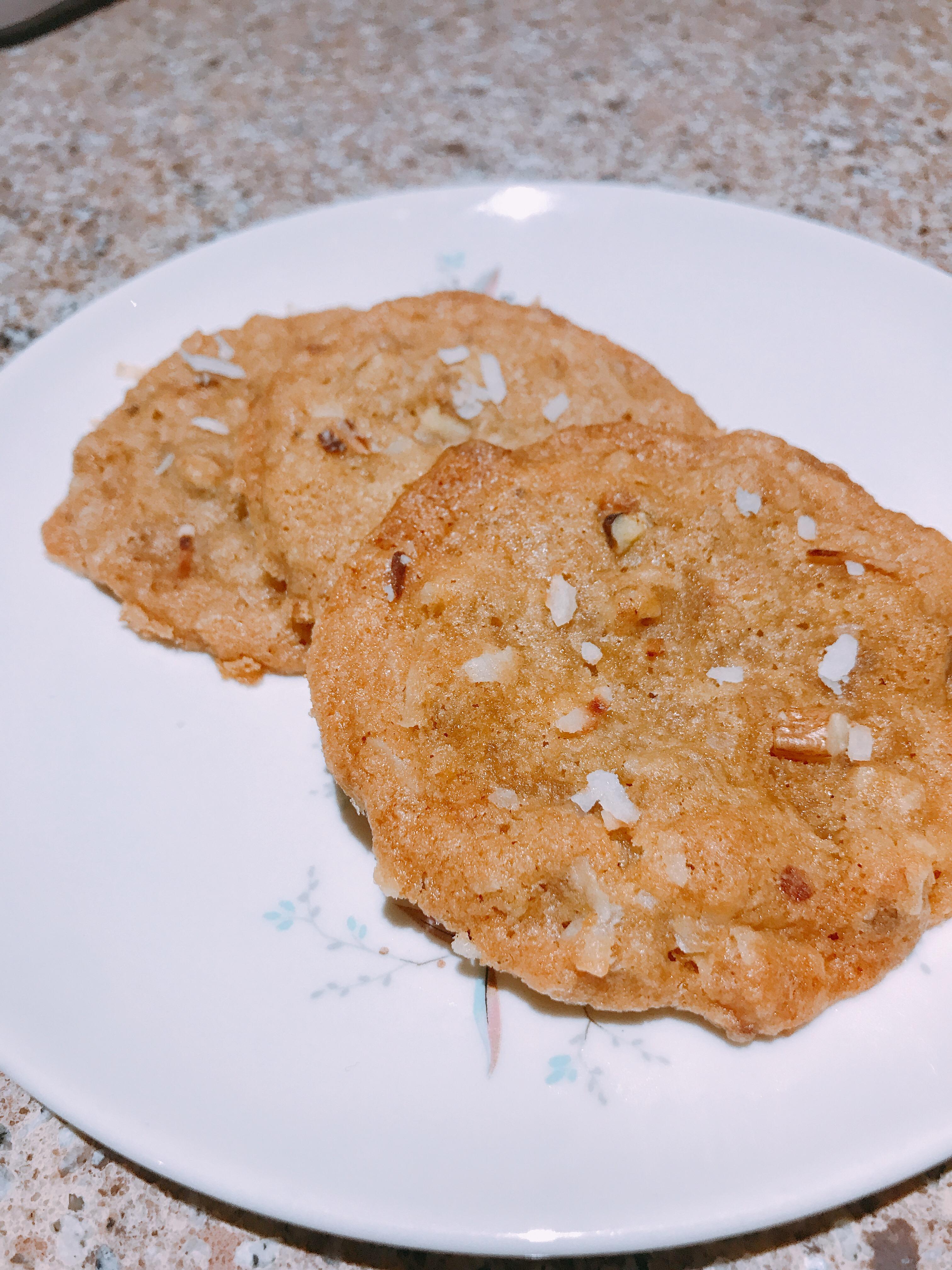Coconut-Pecan Cookies image